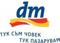 dm България